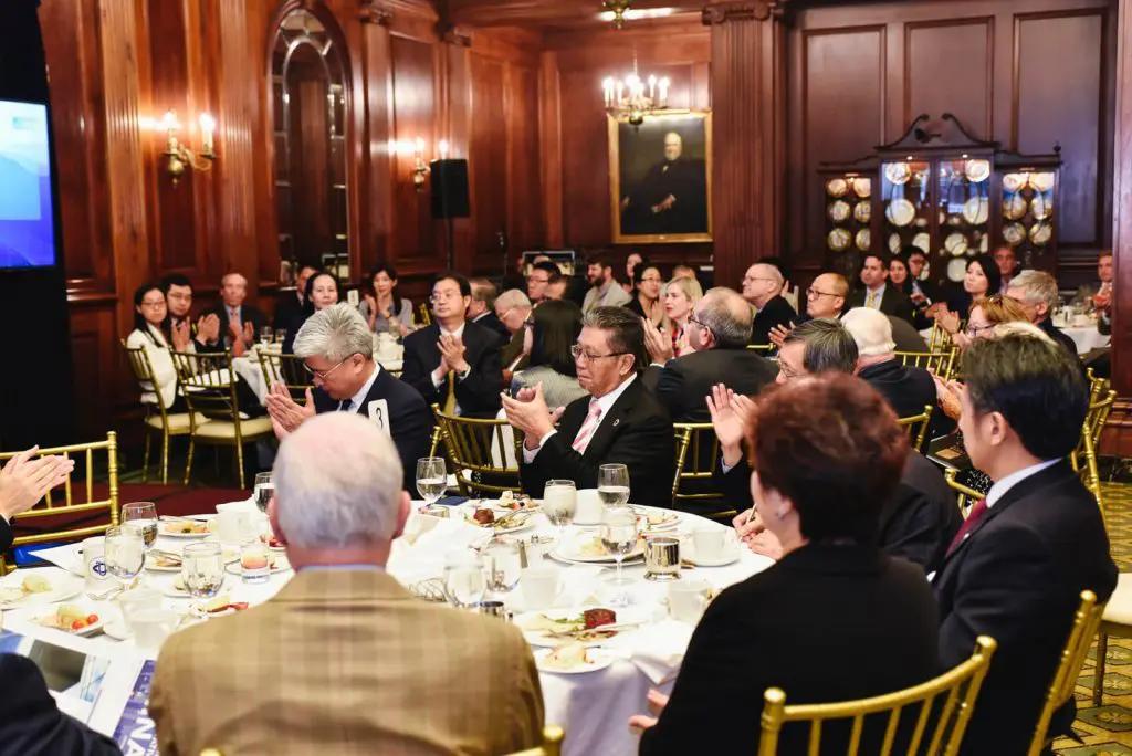 CKGSB Annual Summit Michelle Yu